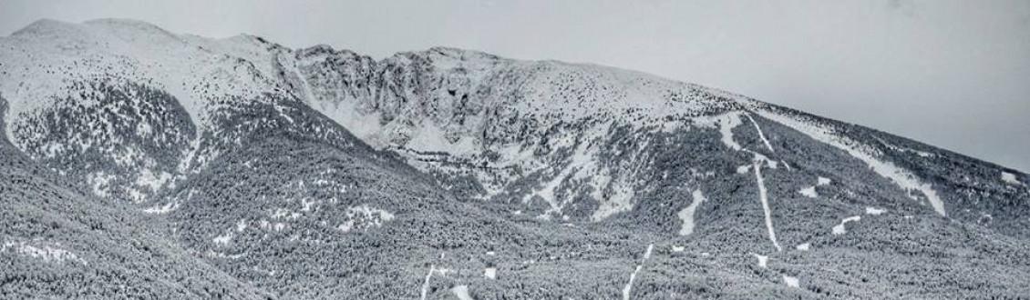 Offres: Semaine ski à Cambre d'Aze