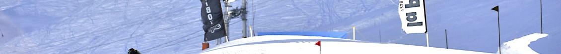 Ski Holidays in La Plagne (Paradiski), hotel & ski pass